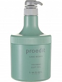 LebeL Proedit Hair Treatment Soft Fit Plus Маска для волос 600 мл
